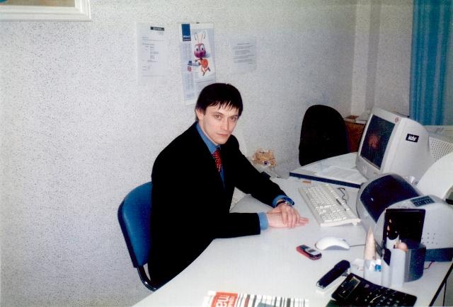 2003 г. — Я в должности директора магазина европейской одежды Matur в Казанском ГУМе.