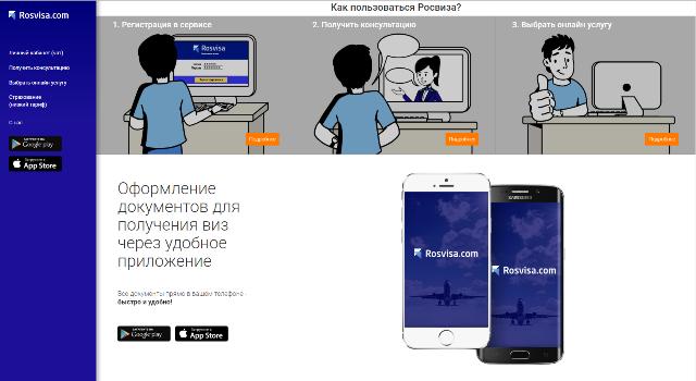 Наш удобный сайт и мобильное приложение