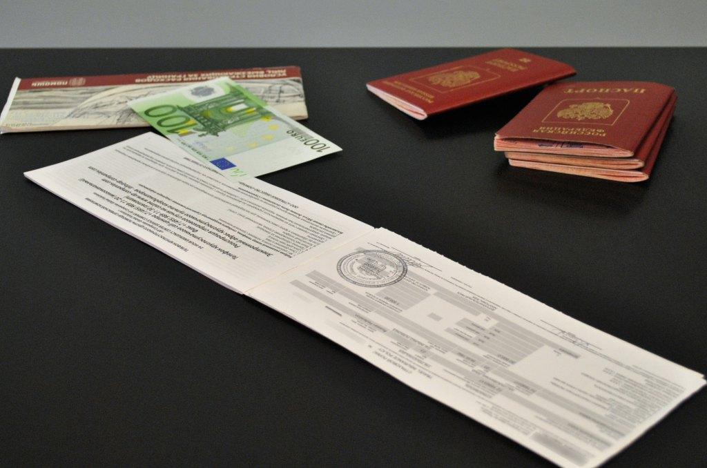 Запись на подачу документов