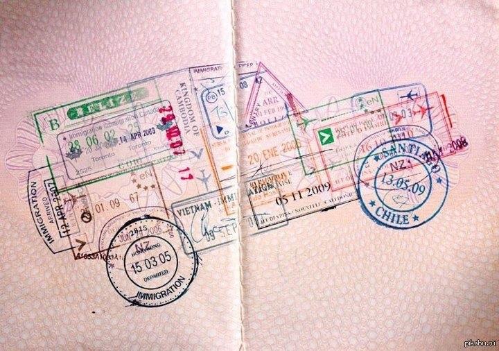 Как испортить загранпаспорт