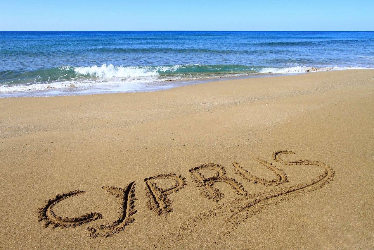 Типы виз на Кипр и порядок их оформления