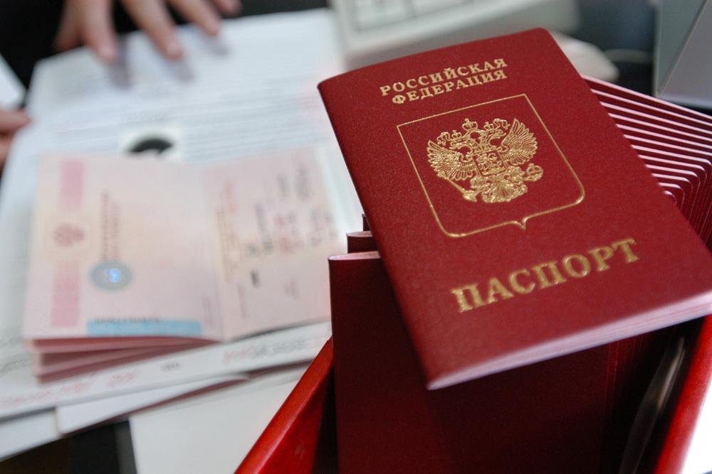 Шенгенская зона и заграничный паспорт