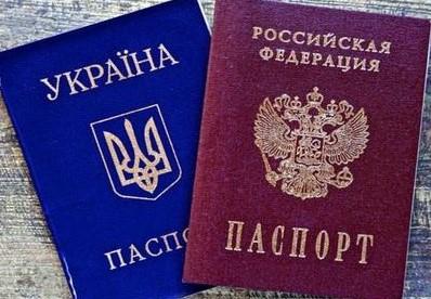 Визы гражданам Украины в Россию